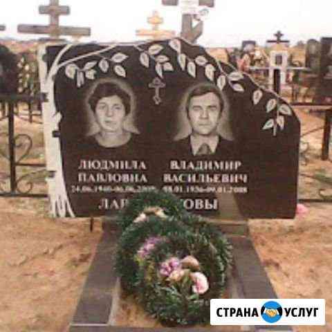 Изготовление памятника Волгоград