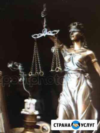 Юридический кабинет Подпориной И.В Бузулук