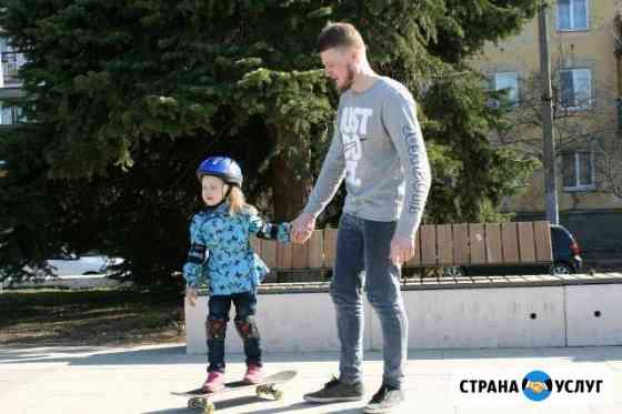 Уроки скейтбординга Нижний Новгород