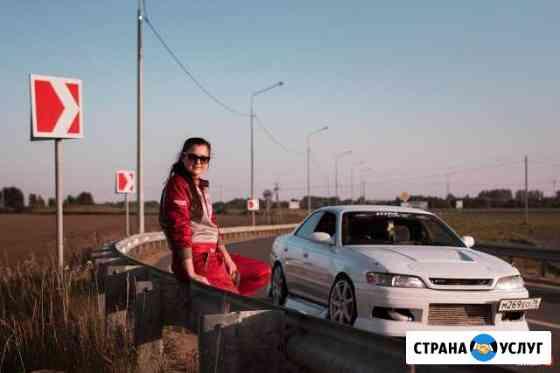 Фотограф в Южно-Сахалинске Южно-Сахалинск