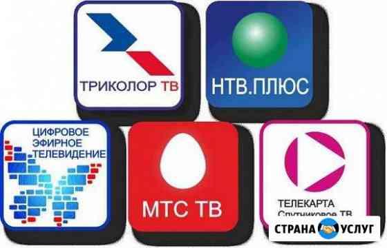 Установка, настройка продажа спутниковых антенн Пермь