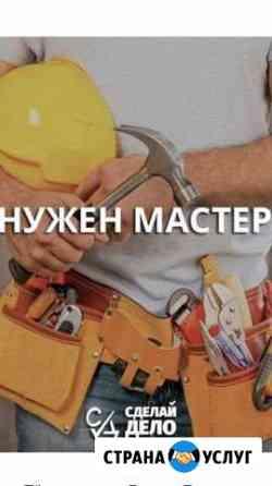 Мастер на час Шадринск