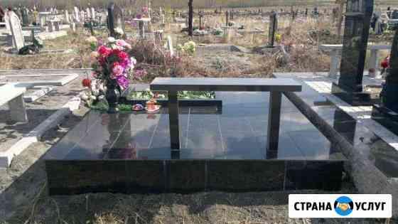 Благоустройство мест захоронения, ритуальные услуг Хабаровск