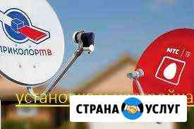 Спутниковое и эфирное телевидение Майкоп