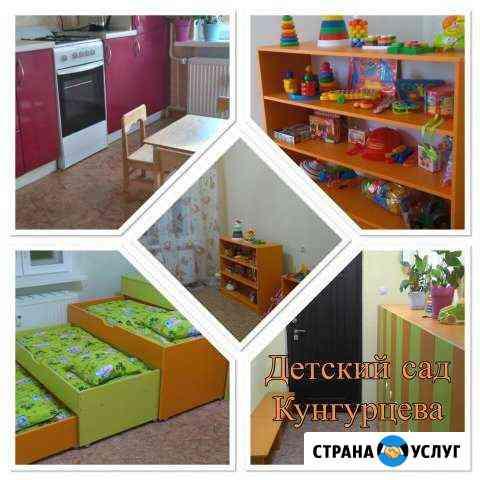 Частный детский сад Простосказкино Ижевск