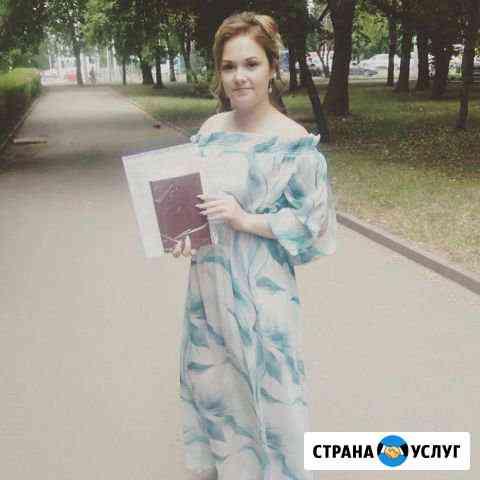 Репетитор по математике Ставрополь