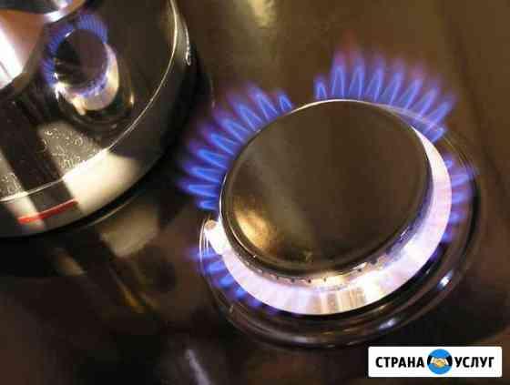 Установка и ремонт газового оборудования Иваново