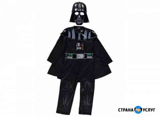 Прокат карнавальных костюмов для взрослых и детей Черкесск