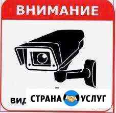 Видеонаблюдение Ульяновск