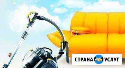 Влажная химчистка мягкой мебели и стирка ковролина Владикавказ