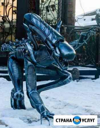Скульптура из металла Новый Уренгой
