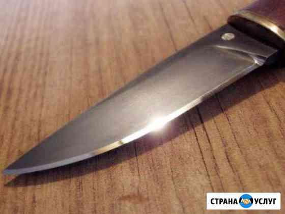 Заточу ножи Шарья