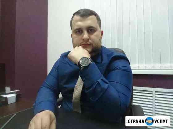 Автоюрист Сургут хмао Медведев А.Е Сургут