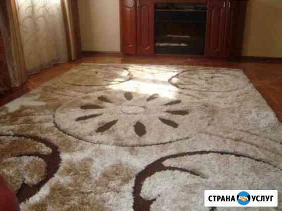 Мойка/стирка ковров и паласов Кострома