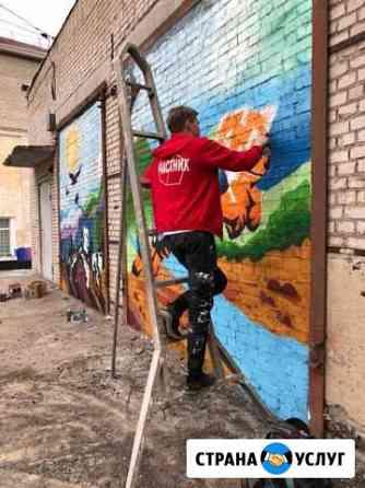 Граффити, роспись стен Владивосток Владивосток