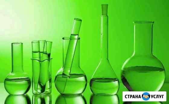 Репетитор по химии Нальчик