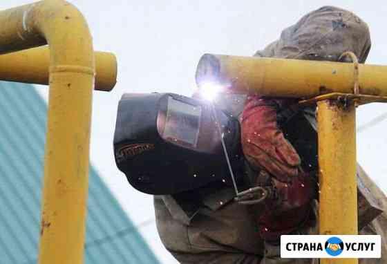 Перенос, обрезка газовой трубы. Газовщик Астрахань