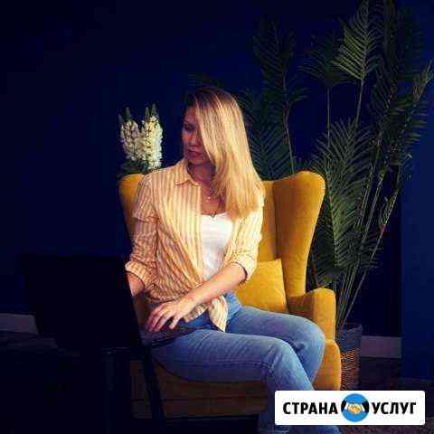 Профессиональное создание сайтов под ключ Екатеринбург