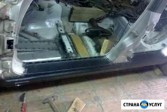 Кузовной ремонт Кострома