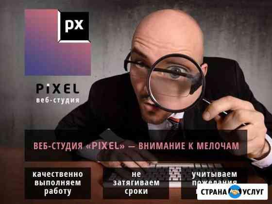 Создание сайтов Великий Новгород