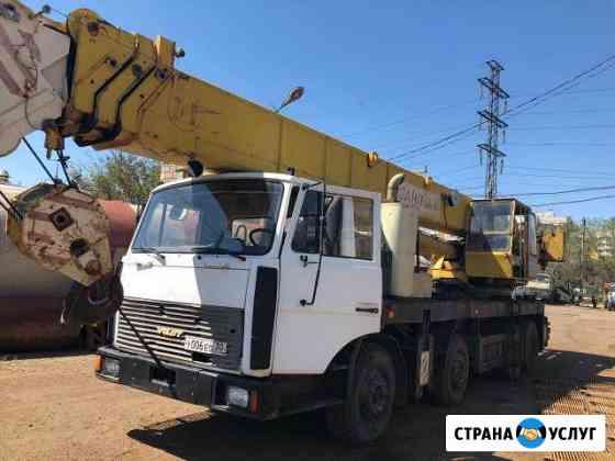 Аренда крана 50 тонн Астрахань