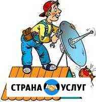 Установка спутниковых и эфирных антенн Курск