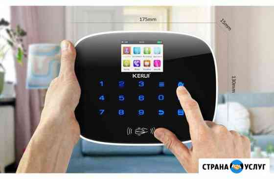Установка GSM сигнализации для дома и дачи Иваново