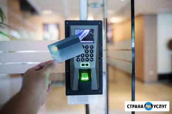 Установка систем контроля управления доступом скуд Йошкар-Ола