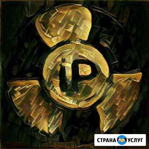 Установка и настройка по, WiFi сетей и прочее Петрозаводск
