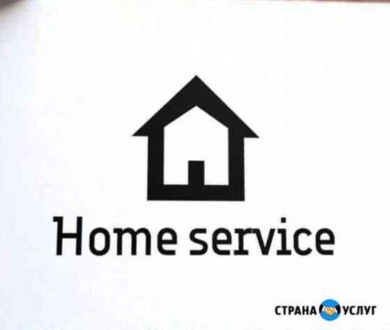 Клининговые услуги (уборка) домов, квартир, офисов Черкесск