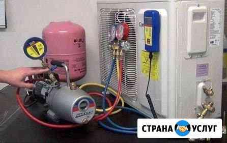 Заправка установка кондиционеров Челябинск