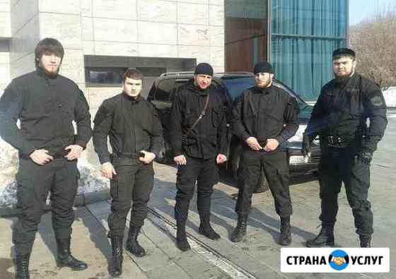 Предоставляем услуги охраны Саратов