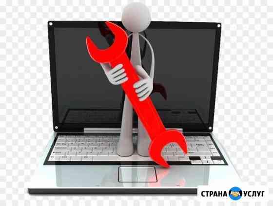 Компьютерных дел мастер Великий Новгород
