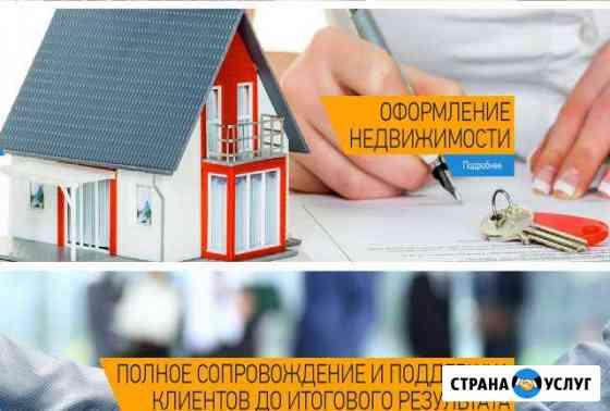 Профессиональный риэлтор Мурманск