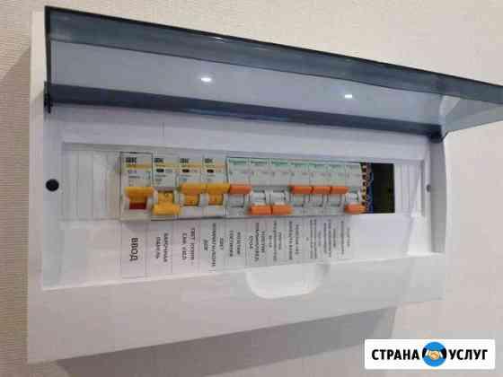 Электрик 37 Иваново