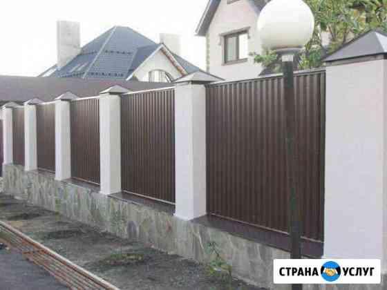 Экономь на заборе Псков