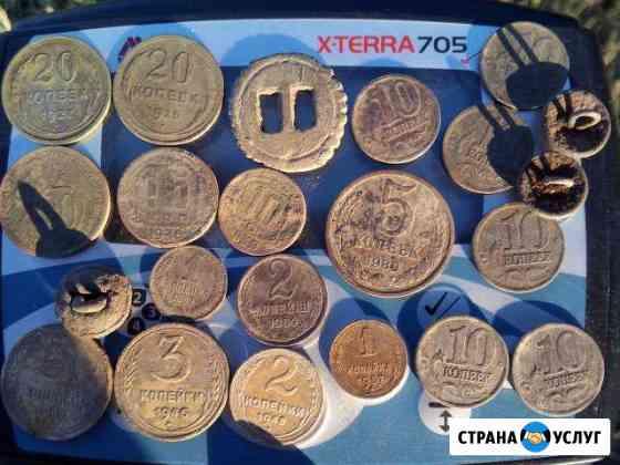 Поиск вещей металлоискателем Тюмень