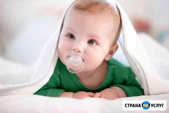 Няня Моздок