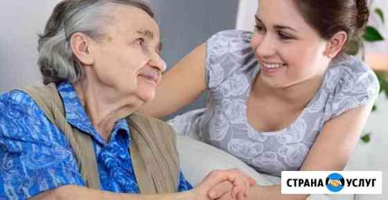 Пансионат для престарелых и пожилых людей на дому Пенза