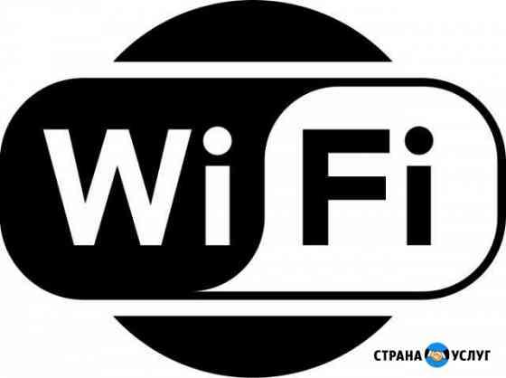 Настрою любой ваш Wi-Fi роутер,качественно,быстро Чита