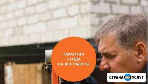 Септик, кессон, погреб. Рассрочка Красноярск