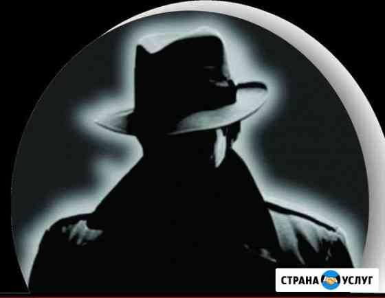 Частный детектив Астрахань