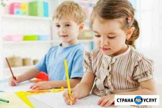Дополнительное образование детей Вязьма