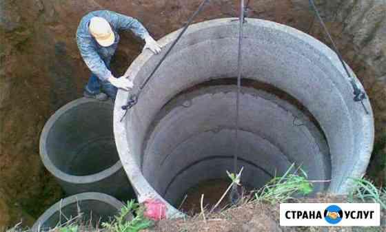 Выгребная яма из жб колец Челябинск