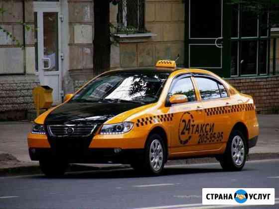 Аренда Авто под такси Псков