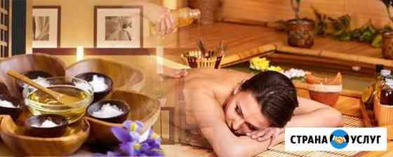SPA-Семинар для мастеров салонов красоты Нерюнгри