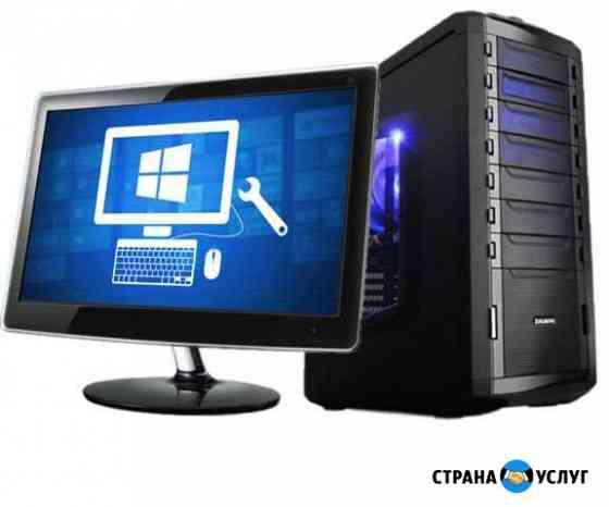 Выезд и ремонт компьютеров и ноутбуков на адресе Пенза