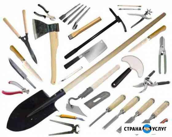 Заточка и ремонт инструмента Ярославль