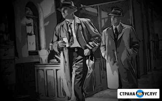Услуги частного детектива Акуша