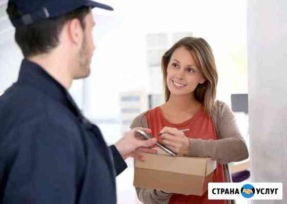 Срочная курьерская доставка Воронеж